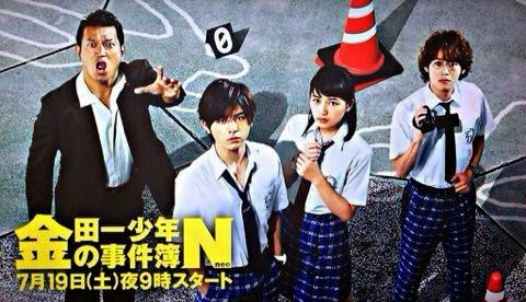 NAVER まとめ【懐かしい】平成に放送された学園ドラマまとめ【青春】
