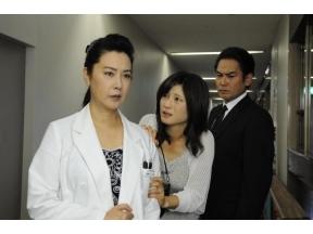 法医学教室の事件ファイルの画像 p1_2